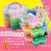 兒童手工橡皮筋手?兒童手工diy編織彩虹皮筋手環益智玩具編織機套裝  限時八折嚴選鉅惠