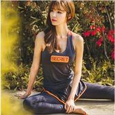 運動背心-韓版夏季顯瘦透氣女健身上衣73eu18[時尚巴黎]