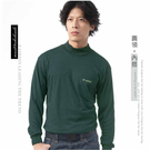 【大盤大】(N17-628) 男 半高領打底衣 口袋發熱衣 內刷毛立領 長袖毛衣 深綠 套頭圓領內搭 聖誕