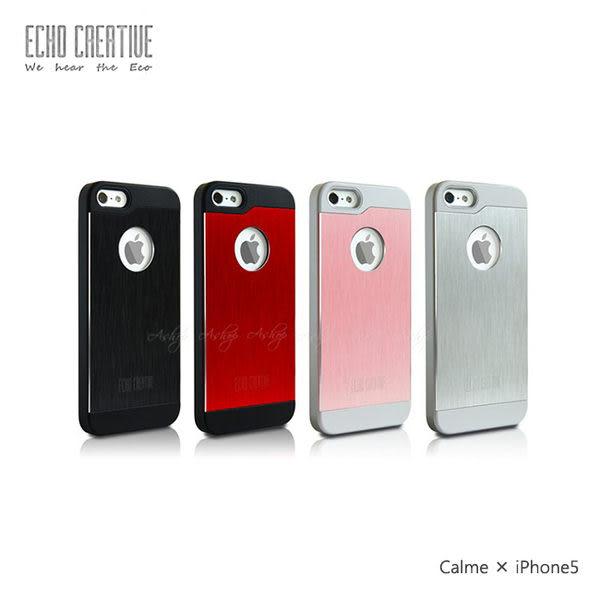 【A Shop】ECHO系列 calme x iPhone 5S/5 0.4mm 保護殼/背蓋 輕薄系列 共4色