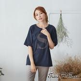【Tiara Tiara】百貨同步 水鑽英字五分袖上衣棉T(藍/灰)