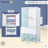 塑料抽屜式收納櫃嬰兒寶寶衣櫃兒童加厚儲物簡易整理櫃子 韓國時尚週 LX