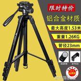 三腳架 佳能照相機便攜三腳架200D 600D 700D 800D 1300D M3 M6單反支架 MKS 歐萊爾藝術館