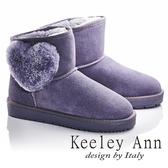 零碼出清_Keeley Ann暖心冬季~甜美羊毛愛心造型真皮雪靴(紫色)
