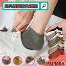 PAPORA百搭超值後方便短襪不挑色3雙只要100元JX70