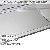 HP Pavilion 15-eg 15-eg0037TX 15-eg0038TX TOUCH PAD 觸控板 保護貼
