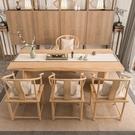 實木泡茶桌椅組合功夫泡茶臺家用客廳禪意中式茶幾簡約大板桌椅子【頁面價格是訂金價格】