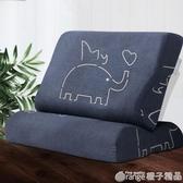 純棉乳膠枕套60X40全棉單個兒童單人記憶保健枕頭套50X30一對拍2 (橙子精品)