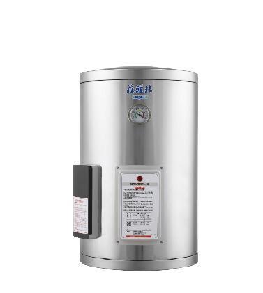 [ 家事達 ] TE1500 莊頭北 落地 50加侖儲熱式電熱水器 特價 內外桶不鏽鋼設計