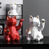 招財貓 創意個性幾何招財貓擺件客廳家居酒櫃裝飾品辦公室擺設開業禮品 曼慕衣櫃 JD