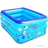 充氣泳池 家庭洗澡浴盆超大號小孩游泳池 家用嬰兒池 AW4147【棉花糖伊人】