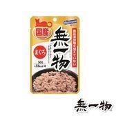 日本國產 無一物 餐包-鮪魚50g*12包組 (C002E13-1)