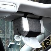 [現貨] 棉麻質感車用面紙套【YJA9088E】可固定的衛生紙盒