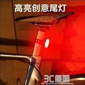 山地自行車尾燈USB充電LED警示燈夜間爆閃高亮裝飾后燈騎行配件 3C優購