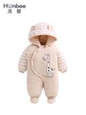新生嬰兒秋冬季加厚連體衣純棉衣服保暖冬裝寶寶外出服抱衣套裝 潮流衣館