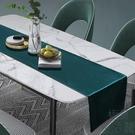 桌旗北歐餐桌布藝歐式桌布長條簡約床旗茶幾桌巾【極簡生活】