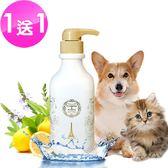 【愛戀花草】寵物精油沐浴乳500ML / 9款《買一送一/共兩瓶》