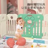 兒童游戲圍欄嬰兒爬行墊防護欄室內家用寶寶安全學步柵欄【小橘子】