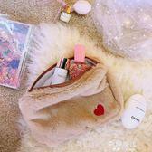 化妝包少女心大容量化妝收納包毛絨可愛便攜 歐韓時代