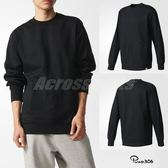 adidas 大學T XBYO Crew Sweatshirt 黑 長袖上衣 後面反光 T恤 衛衣 男款 【PUMP306】 BQ3082
