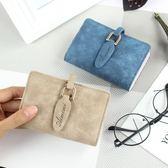 信用卡夾 多功能復古卡包女式多卡位卡片包正韓可愛小清新名片夾可放駕駛證