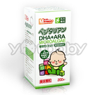 松野 植物性藻類DHA細粉顆粒200g /Matsuno寶寶聰明維生素營養品