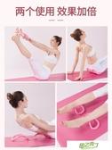 瑜伽器 瑜伽環開肩神器開背普拉提圈肩拉伸瑜伽器材練背美背健身魔力環【降價兩天】