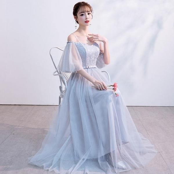 伴娘服 伴娘服長款2020夏季創意ins伴娘團平時可穿簡約大碼仙氣質禮服女 一木良品
