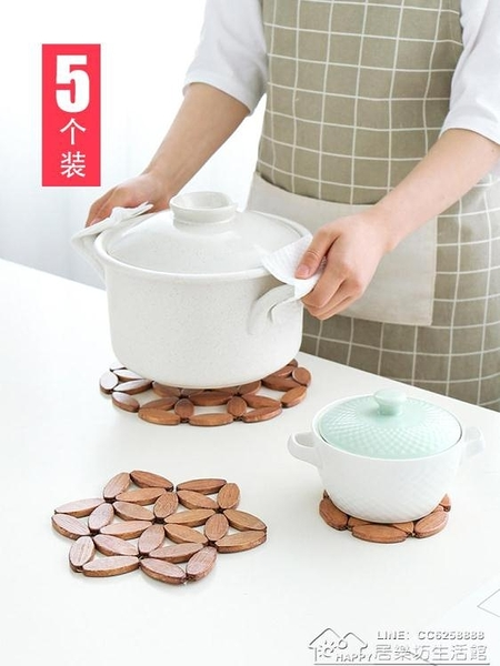 竹制圓形隔熱墊防燙墊子盤墊子家用廚房餐桌墊鍋墊碗墊餐具墊 【快速出貨】