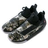 Nike 耐吉 JORDAN JUMPMAN HUSTLE PF  籃球鞋 AQ0394003 男 舒適 運動 休閒 新款 流行 經典