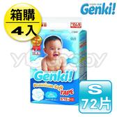 日本 nepia 王子 Genki 元氣超柔紙尿褲/黏貼型尿布 S72片(4包/箱)