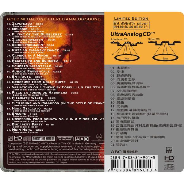 【停看聽音響唱片】【CD】意大利之榮耀:魯吉諾.黎奇 二十支绝世名琴