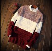 冬季毛衣男韓版潮流個性撞色線衫修身男士圓領加厚套頭針織衫男裝