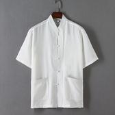 優一居 棉麻上衣男 唐裝寬鬆純色短袖襯衫(10色 45-105kg可穿)