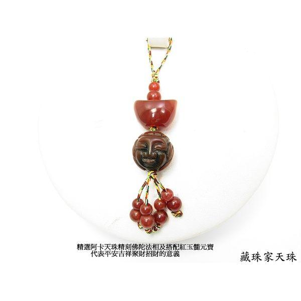 《藏珠家天珠》平安招財阿卡佛陀元寶天珠吊飾-掛飾-手機吊飾-1