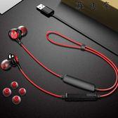 線控耳機無線雙耳運動耳塞入耳式-蘇迪奈