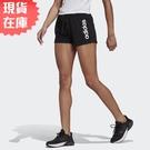 【現貨】Adidas ESSENTIALS 女裝 短褲 休閒 側開衩 毛巾布 棉質 黑【運動世界】GM5524