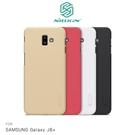 【愛瘋潮】NILLKIN SAMSUNG Galaxy J6+ 超級護盾保護殼 硬殼 手機殼