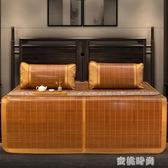 竹蓆涼席1.8M床夏季雙面宿舍單雙人學生草席子折疊1.5米1.2三件套 『蜜桃時尚』
