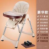 嬰兒餐桌椅寶寶餐椅兒童嬰兒吃飯椅子多功能便攜式可折疊宜家學坐座椅餐桌椅 Igo 免運
