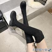 膝上靴 長靴女過膝2021新款百搭厚底瘦瘦長筒靴子彈力襪靴春秋單靴馬丁靴 快速出貨
