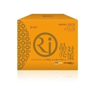 專品藥局 日本AFC RICH 葉黃素 膠囊食品 30粒/瓶*2瓶 禮盒【2010404】