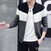 男士秋季新品長袖立領夾克青年薄棒球服外套LVV4453【KIKIKOKO】