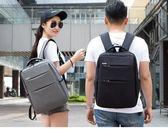 商務背包男士雙肩包韓版潮流旅行包休閒女學生書包簡約時尚電腦包  圖拉斯3C百貨