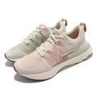 Nike 慢跑鞋 React Infin...