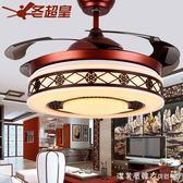 實木中式隱形客廳中國風吊扇燈復古家用臥室帶風扇的餐廳風扇燈 220vigo漾美眉韓衣