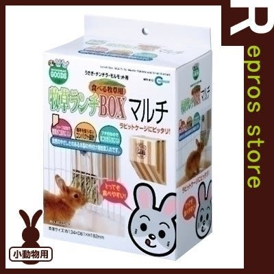 *WANG*Marukan 原木餵食盒-牧草的家 MR-612