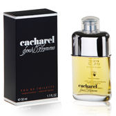 Cacharel pour L'homme 卡夏爾經典男性淡香水 50ml【UR8D】