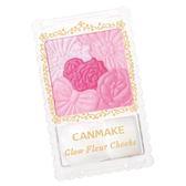 CANMAKE 花漾戀愛修容組 968-08 (6g)
