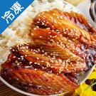 蒲燒鯛魚腹淨重200±5%/包【愛買冷凍】